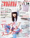 mini (ミニ) 2016年 5月号
