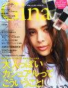 Gina 2016 Spring 2016年 05月号 [雑誌]