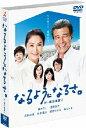 【送料無料】金曜ドラマ なるようになるさ。 DVD-BOX [ 舘ひろし ]