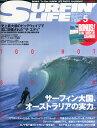 SURFIN' LIFE (サーフィンライフ) 2016年 5月号