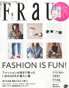 FRaU (フラウ) 2016年 05月号 [雑誌]