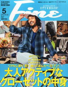 Fine (ファイン) 2016年 05月号 [雑誌]