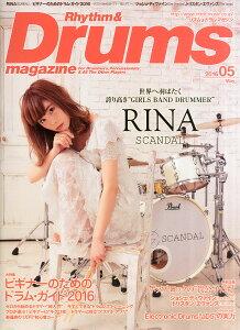 Rhythm & Drums magazine (リズム アンド ドラムマガジン) 2016年…
