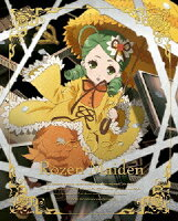 ローゼンメイデン 5【Blu-ray】