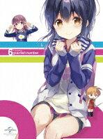 ガーリッシュ ナンバー 第6巻【Blu-ray】