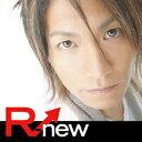 R-new [ きただにひろし ]