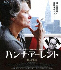 【楽天ブックスならいつでも送料無料】ハンナ・アーレント【Blu-ray】 [ バルバラ・スコヴァ ]