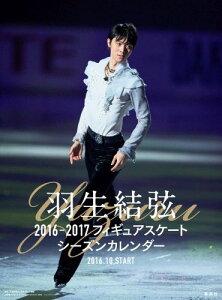 フィギュアスケートシーズンカレンダー