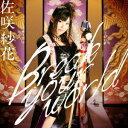 TVアニメ『閃乱カグラ』OP主題歌::Break your world(初回限定盤 CD+DVD)