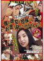 お金に困った韓国人カップル「僕の彼女を担保にお金を貸してくれませんか?」