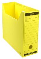 コクヨ ファイルボックス 色厚板紙 フタ付き A4 黄 A4-LFBN-YZ