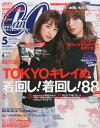 CanCam (キャンキャン) 2016年 05月号 [雑誌]