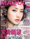 MAQUIA (マキア) 2016年 05月号 [雑誌]