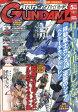 GUNDAM A (ガンダムエース) 2017年 05月号 [雑誌]