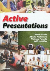 アクティブ・ラーニングで学ぶプレゼンテーション
