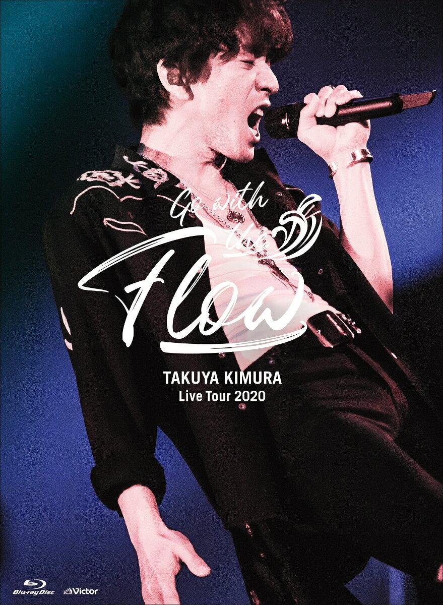TAKUYA KIMURA Live Tour 2020 Go with the Flow (初回限定盤)【Blu-ray】