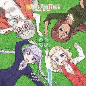 TVアニメ「NEW GAME!!」ドラマCD 1画像