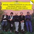 モーツァルト:弦楽五重奏曲集Vol.3