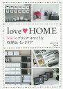 【楽天ブックスならいつでも送料無料】love HOME [ Mari ]