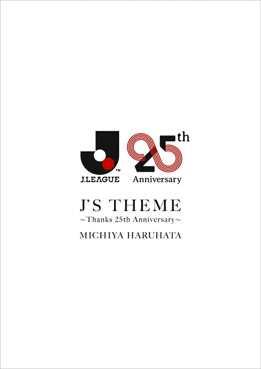 J'S THEME 〜Thanks 25th Anniversary〜 (初回限定盤 CD+DVD+PHOTOBOOK)画像