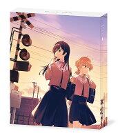 やがて君になる (1)【Blu-ray】