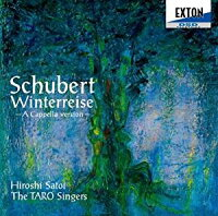 シューベルト:「冬の旅」無伴奏混声合唱版(千原英喜編)