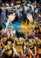 新テニスの王子様 氷帝vs立海 Game of Future DVD BOX (特装限定版)