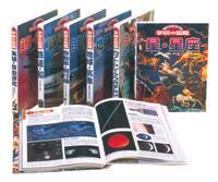 ニューワイド学研の図鑑 Cセット(全6巻)(11,13-17巻)