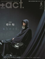+act. (プラスアクト) 2018年 05月号 [雑誌]
