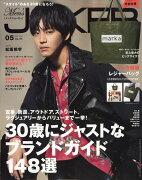Men's JOKER (メンズ ジョーカー) 2018年 05月号 [雑誌]