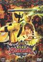 スーパー戦隊シリーズ::魔法戦隊マジレンジャー Vol.3 [ 橋本淳 ]