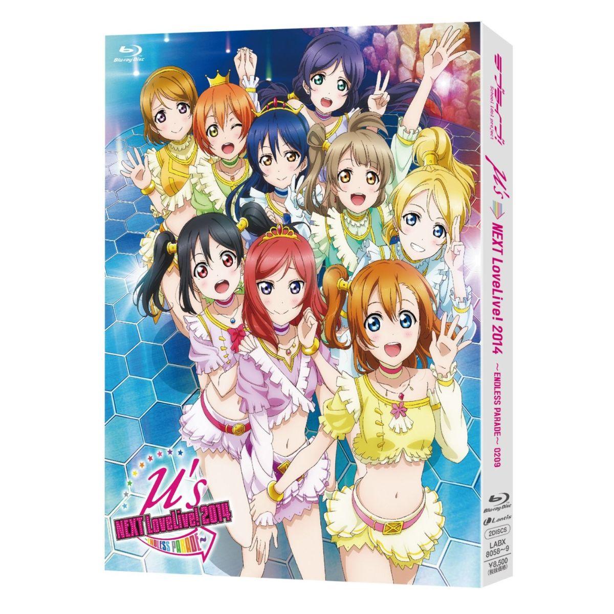 ラブライブ! μ's →NEXT LoveLive! 2014〜ENDLESS PARADE〜【Blu-ray】画像
