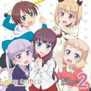 TVアニメ「NEW GAME!!」ドラマCD 2画像