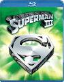 スーパーマンIII 電子の要塞 【初回生産限定スペシャル・パッケージ】【Blu-ray】