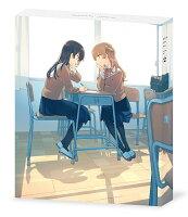 やがて君になる (2)【Blu-ray】