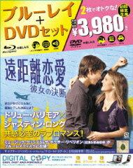 【送料無料】遠距離恋愛 彼女の決断 ブルーレイ&DVDセット【Blu-ray】 [ ドリュー・バリモア ]