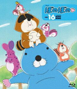 ぼのぼの 16【Blu-ray】
