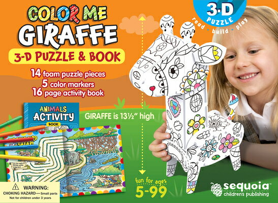 Color Me Giraffe: 3D Puzzle and Book [With Book(s)]画像