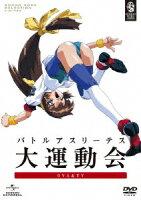 バトルアスリーテス大運動会 OVA&TV DVD_SET
