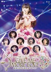 モーニング娘。'14 コンサートツアー秋 GIVE ME MORE LOVE 〜道重さゆみ卒業…