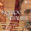R.シュトラウス:交響的幻想曲「イタリアから」 交響詩「マクベス」 [ ルドルフ・ケンペ ]