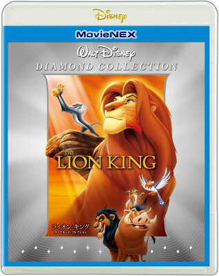 ライオン・キング ダイヤモンド・コレクション MovieNEX 【Blu-ray】 [ ジェー…
