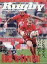 Rugby magazine (ラグビーマガジン) 2019...