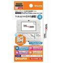 【楽天ブックスならいつでも送料無料】傷・瞬間修復フィルム for New 3DS