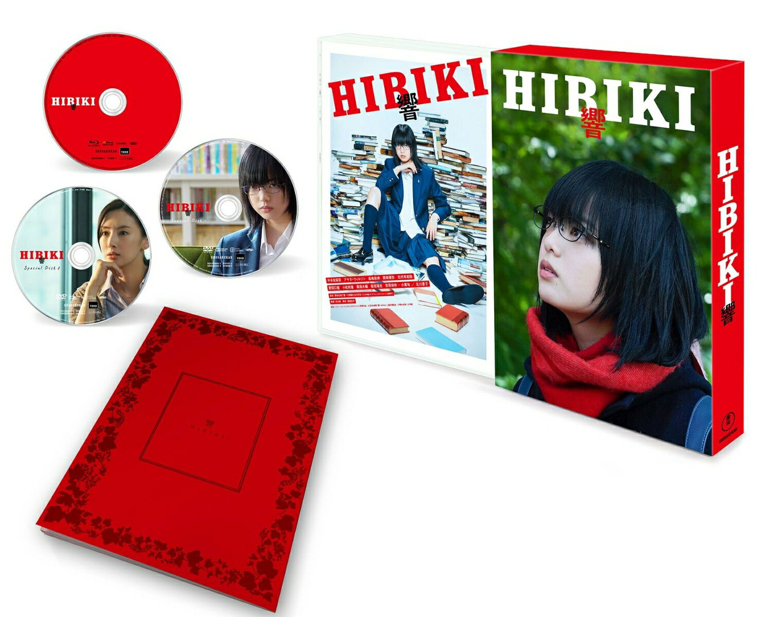 響 -HIBIKI- Blu-ray 豪華版【Blu-ray】