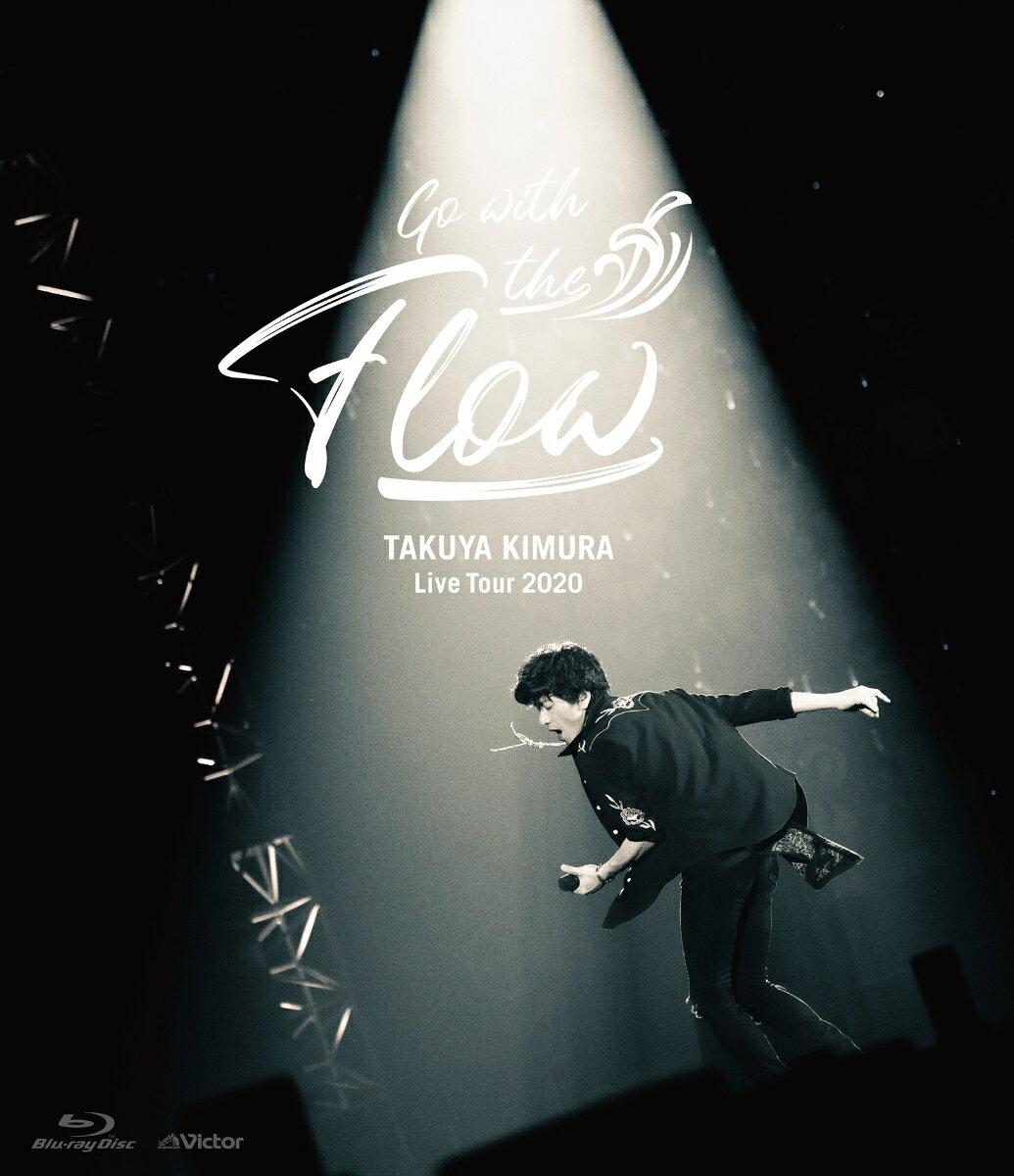 TAKUYA KIMURA Live Tour 2020 Go with the Flow【Blu-ray】