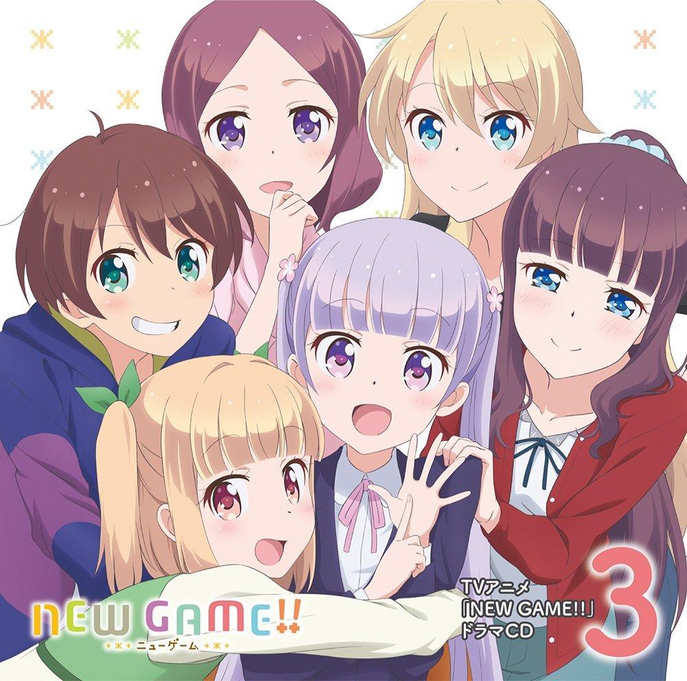TVアニメ「NEW GAME!!」ドラマCD 3画像