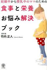 宮崎あおいのダメ過ぎる食生活!妊婦の優雅な生活を披露したつもりがバッシングされた理由