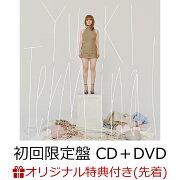【楽天ブックス限定先着特典】Terminal (初回限定盤 CD+DVD)(オリジナルアクリルキーホルダー)