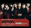 【輸入盤】 2PM超級精選 (CD+DVD)
